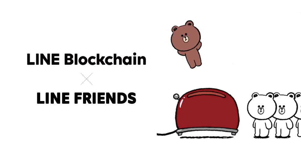 LINE Launches the LINE FRIENDS NFT Collection